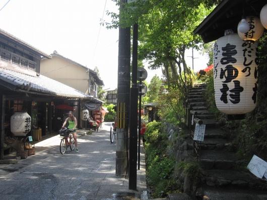 まゆ村.jpg