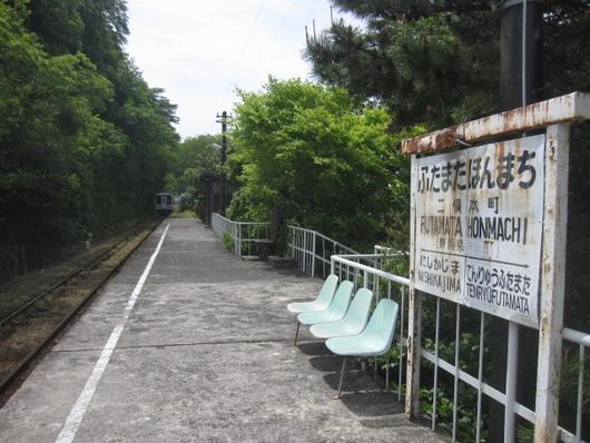 二俣本町.jpg