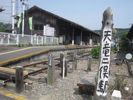 二俣駅.jpg