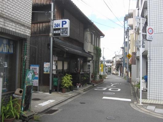 五条坂.jpg