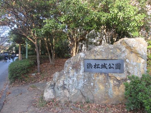 公園口.jpg