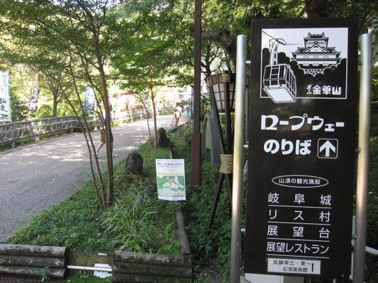 岐阜公園.jpg