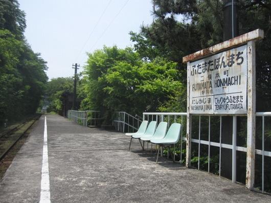 本町駅.jpg