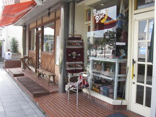 浜の店.jpg