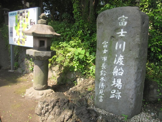 石碑.jpg