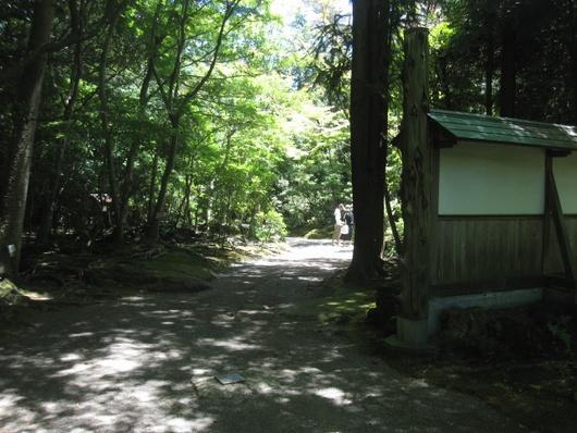 館入口.jpg