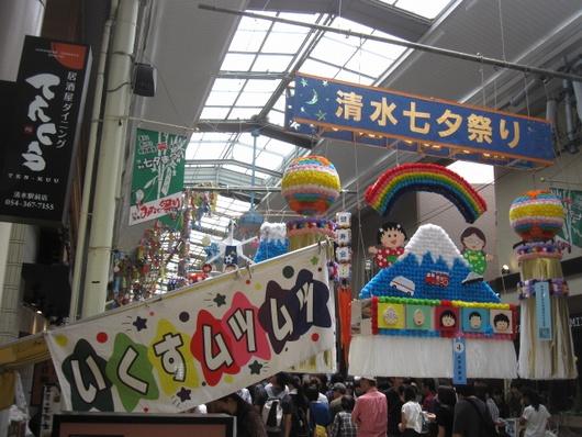 七夕祭.jpg