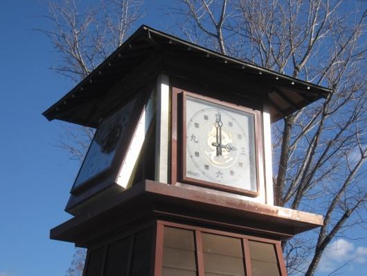 公園内時計.jpg