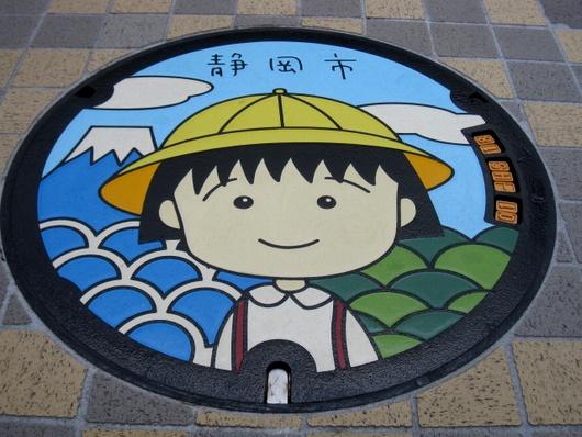 新静岡.jpg